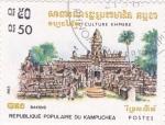 Sellos del Mundo : Asia : Camboya : CULTURA KHMERE
