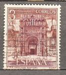 Sellos de Europa - España -  RRCC Santiago (1027)