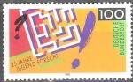 sellos de Europa - Alemania -  25º Años de la Competencia Científica de Investigación Juvenil.