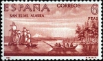 Stamps Spain -  67-22