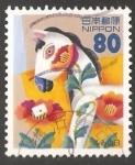 Sellos de Asia - Japón -  Jirafa