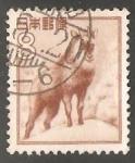 sellos de Asia - Japón -  Japanese Serow