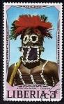 Sellos del Mundo : Africa : Liberia :  mascara dogon