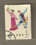 Sellos del Mundo : Asia : China : Danza