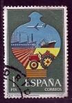 Sellos del Mundo : Europa : España : caja postal de ahorros