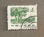 Stamps China -  Arbol
