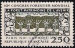 Stamps France -  10º Congreso Forestal Mundial en París.