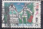 Stamps Belgium -  EUROPA CEPT