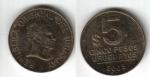 monedas de America - Uruguay -  Peso