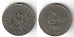 monedas del Mundo : America : Guatemala :  Quetzal