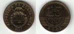 monedas del Mundo : America : Costa_Rica :  Colón