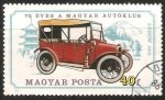 Sellos de Europa - Hungría -  Arrow, 1915