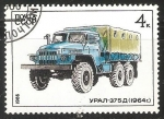 Stamps Russia -  Ural-375D (1964)