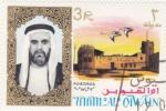 Stamps : Asia : Bahrain :  FORTALEZA