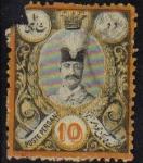Sellos del Mundo : Asia : Irán : IRAN 1882 Scott 54 Sello 10s Shah Nasr-ed Din Usado y roto en parte superior izquierda