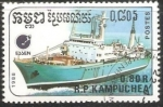 Sellos de Asia - Camboya -  Barco de carga