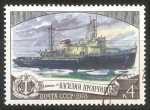 Stamps Russia -  Icebreaker