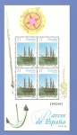 Stamps Spain -  Barcos de época - Fragata
