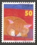 Stamps Japan -  Gato