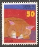 Sellos del Mundo : Asia : Japón : Gato
