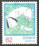 Stamps Japan -  Perro