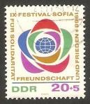 Stamps Germany -  1071 - 9 festival mundial de la juventud y estudiantes en Sofia