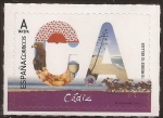 Stamps Europe - Spain -  12 meses 12 sellos. Cádiz  2017  0,50 €