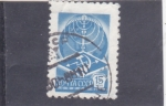 Stamps Russia -  EMBLEMA