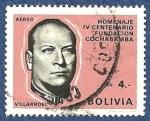 Sellos de America - Bolivia -  BOLIVIA IV Centenario fundación Cochabamba Villaroel 4 aéreo (1)