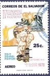 Stamps El Salvador -  EL SALVADOR Congreso de ingeniería 25 aéreo (2)
