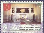 Sellos de America - Ecuador -  ECUADOR Aniv. Juan Montalvo 50 (1)