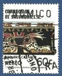 Stamps El Salvador -  EL SALVADOR Arquero cazador 60