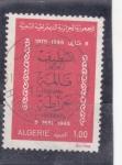 Stamps : Africa : Algeria :  ,