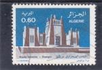 Sellos del Mundo : Africa : Argelia : MUSEO SAHARIEN-OUORGÍA