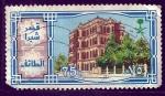 Sellos de Asia - Arabia Saudita -  Palacio Chabra