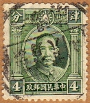 Stamps China -  Presidente de la República China 1912-Sun Yat-sen