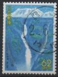Stamps : Asia : Japan :  CASCADA.  TOYAMA.