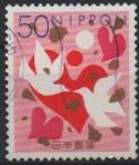 Stamps : Asia : Japan :  CORAZONES  Y  PALOMAS