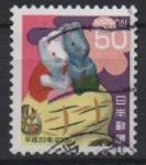 Stamps : Asia : Japan :  AÑO  DE  LA  RATA