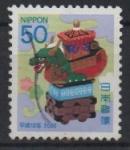 Stamps : Asia : Japan :  AÑO  DEL  DRAGÓN