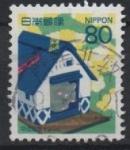 Sellos de Asia - Japón -  AÑO  DE  LA  RATA