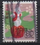 Stamps : Asia : Japan :  AÑO  DEL  CONEJO