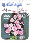 Stamps : Asia : Cambodia :  F L O R E S-PRIMULA MALECOIDES