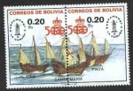 Stamps of the world : Bolivia :  Espamer 87 - La coruña España. Las carabelas de Colon