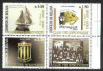 Stamps of the world : Bolivia :  Centenario del Club The Strongest