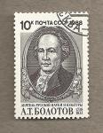 Stamps Russia -  Aniv. comandantes de barcos de guerra