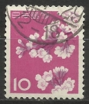 Stamps : Asia : Japan :  2863/28