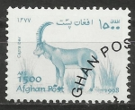 Stamps : Asia : Afghanistan :  2866/28