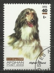 Stamps : Asia : Afghanistan :  2868/31