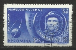 Stamps : Europe : Romania :  2869/31
